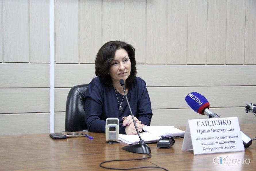 В Госжилинспекции назвали лучшие и худшие управляющие компании Кузбасса