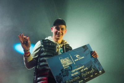 Кузбассовец вошёл в десятку победителей Extreme Marathon-2018