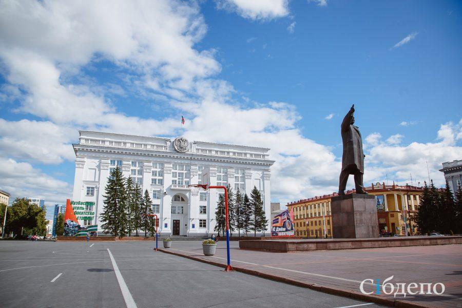 Управляющий делами администрации Кемеровской области ушёл в отставку