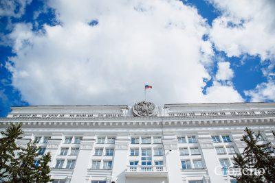 СМИ: в Кузбассе снова сменился начальник департамента внутренней политики губернатора