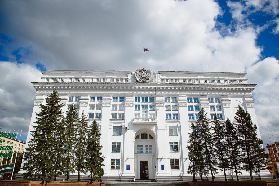 4  заместителя губератора Кемеровской области были отправлены  вотставку