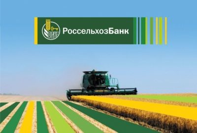 РСХБ нарастил объём привлеченных средств на 12,5 млрд рублей