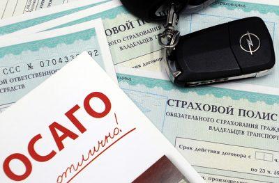 За год в России число штрафов за отсутствие ОСАГО выросло на 40%