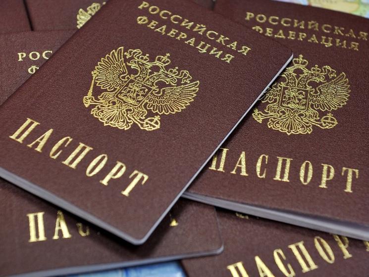К 2019 году граждане России получат единый идентификатор
