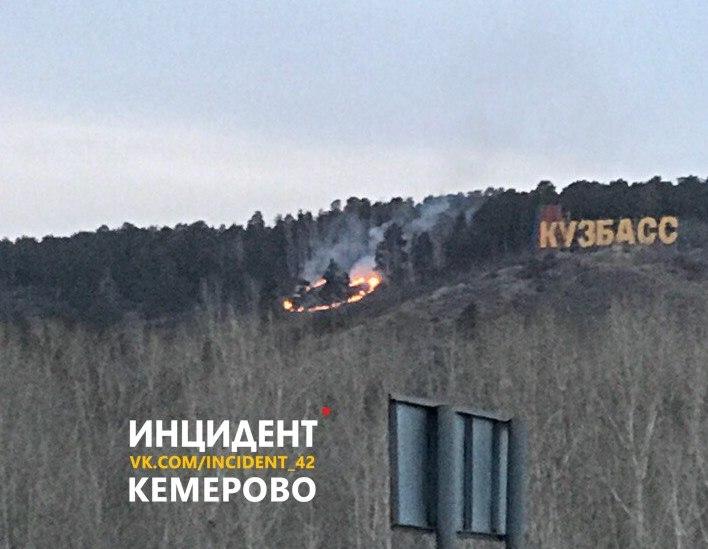 В мэрии рассказали, когда восстановят подсветку надписи «Кузбасс» в Сосновом бору
