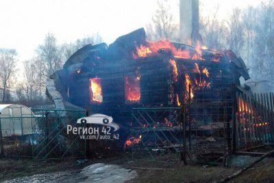 В Кемеровском районе сгорел частный дом, один человек пострадал
