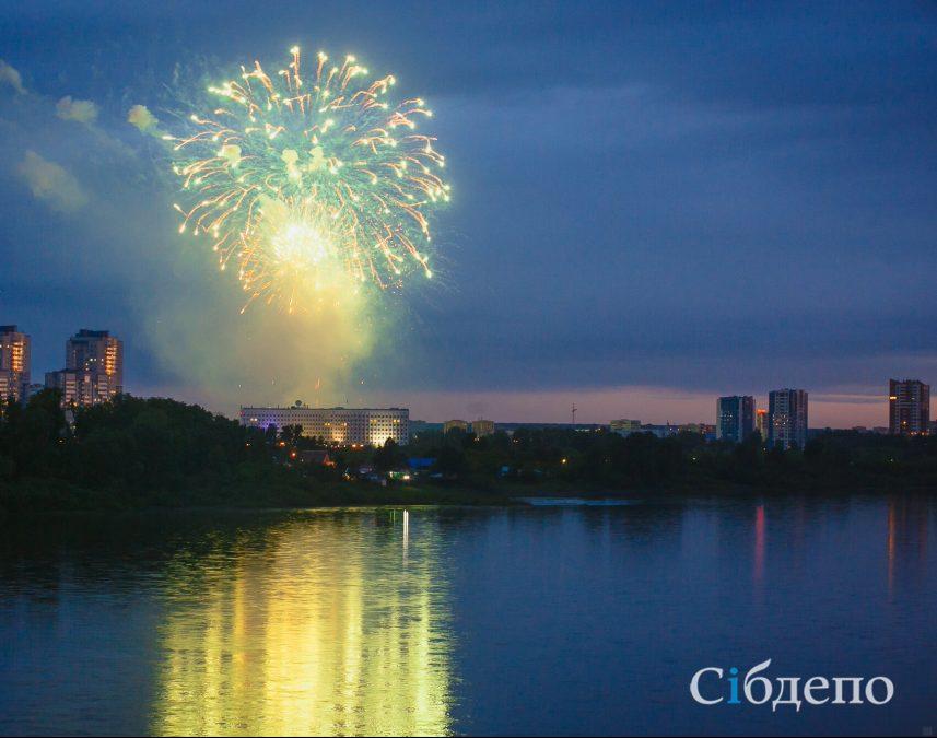 Власти Кемерова запустили опрос городских жителей онеобходимости салюта 9мая