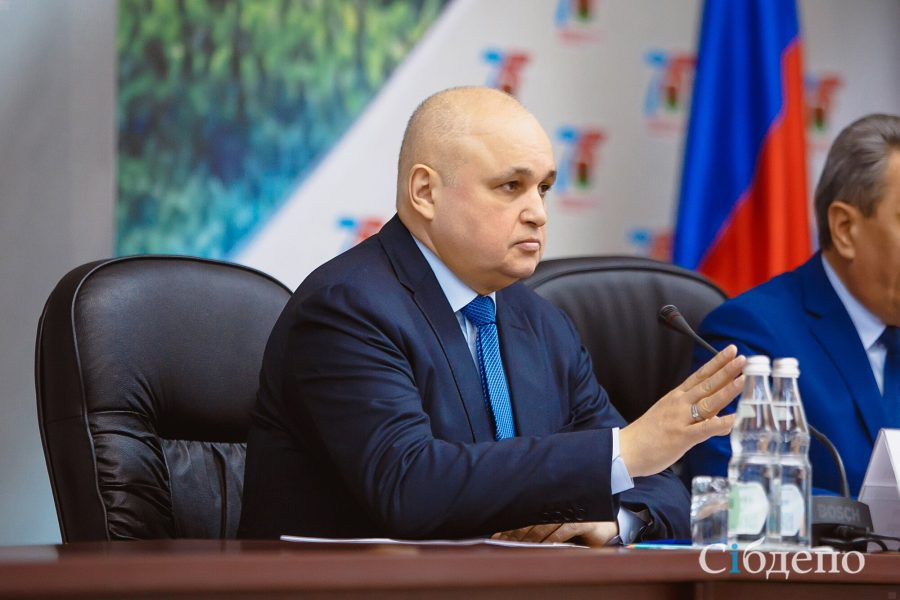 Врио губернатора Кузбасса поручил провести проверку благотворительного фонда «Милосердие»