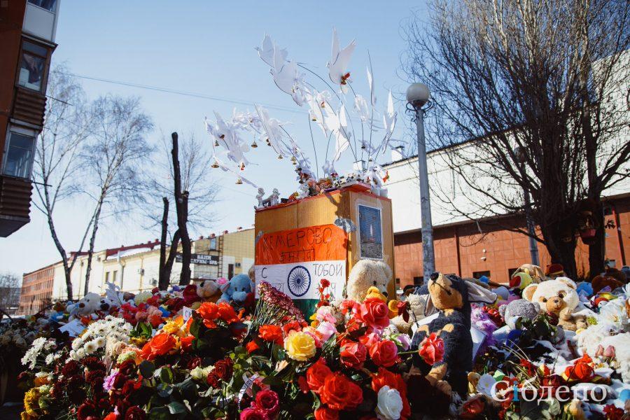 Более 293 млн рублей перечислено для помощи пострадавшим при пожаре в ТРК «Зимняя вишня»