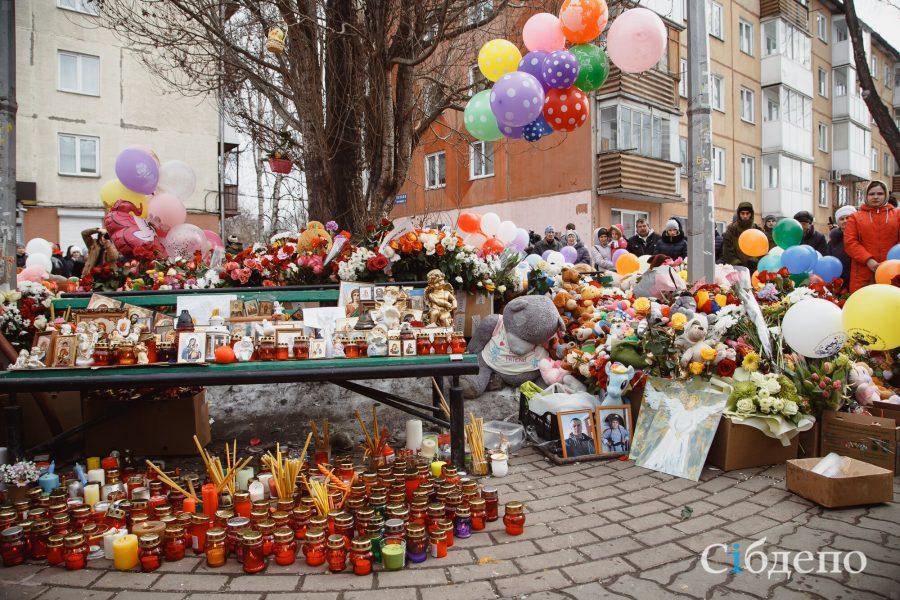Красный Крест собрал более 135 млн рублей для помощи пострадавшим в «Зимней вишне»