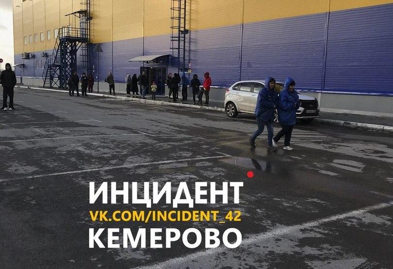 В Кемерове эвакуировали сотрудников и посетителей «Ленты» на Южном
