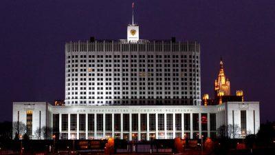 СМИ: новое правительство России обсудит повышение пенсионного возраста