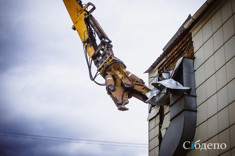 За ходом демонтажа ТРК «Зимняя вишня» в Кемерове можно будет наблюдать в Сети