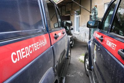 Следком опубликовал видео с места убийства 16-летней девушки и её отца в Кемерове