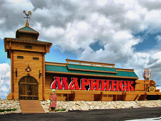 Два кузбасских города стали финалистами конкурса малых городов и исторических поселений