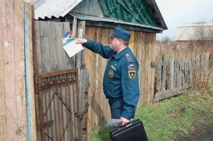 Более 30 кузбассовцев оштрафованы за нарушения требований особого противопожарного режима