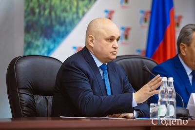 Правительство одобрило стратегию развития Кузбасса до 2035 года