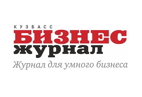 В Кемерове пройдёт круглый стол по вопросам наружной рекламы
