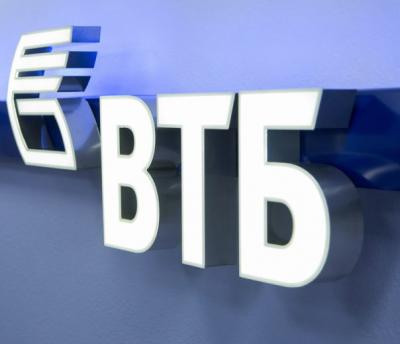 ВТБ и Федеральный институт промышленной собственности подписали соглашение о сотрудничестве