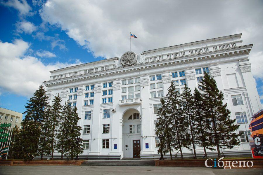 Врио губернатора Кузбасса рассказал о реструктуризации долгов региона