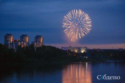 В мэрии Кемерова рассказали, когда состоятся концерт и салют в честь 100-летия города