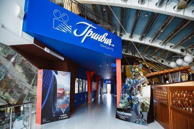 Названа дата открытия второго кинозала в «Гринвиче» в Кемерове