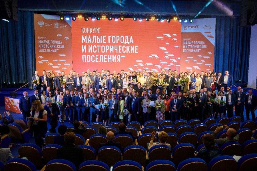 Кузбасский город выиграл грант в размере 30 млн рублей на обустройство парка