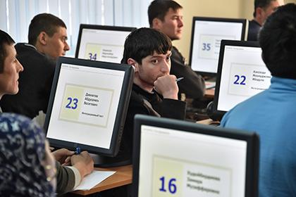 Кемеровчанке дали срок за оформление подложных сертификатов мигрантам