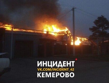 В Кемеровском районе произошёл пожар на площади 390 «квадратов»