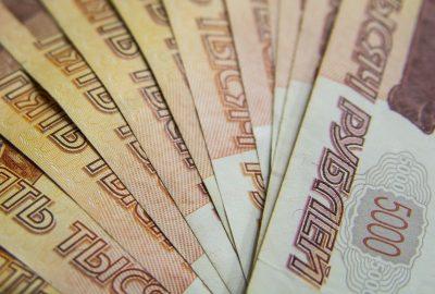Руководители вузов Кузбасса отчитались о доходах за 2017 год