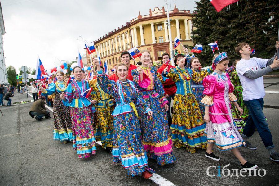 Кемерове пройдёт «Хоровод дружбы народов России»