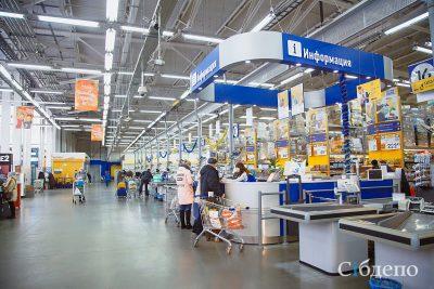 УФАС запретили «Ленте» и «Марии-Ра» открывать магазины в Кемеровской области