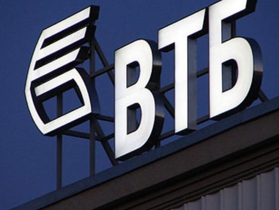 Текущая доходность пенсионных накоплений в ВТБ за первое полугодие составила 7,76%
