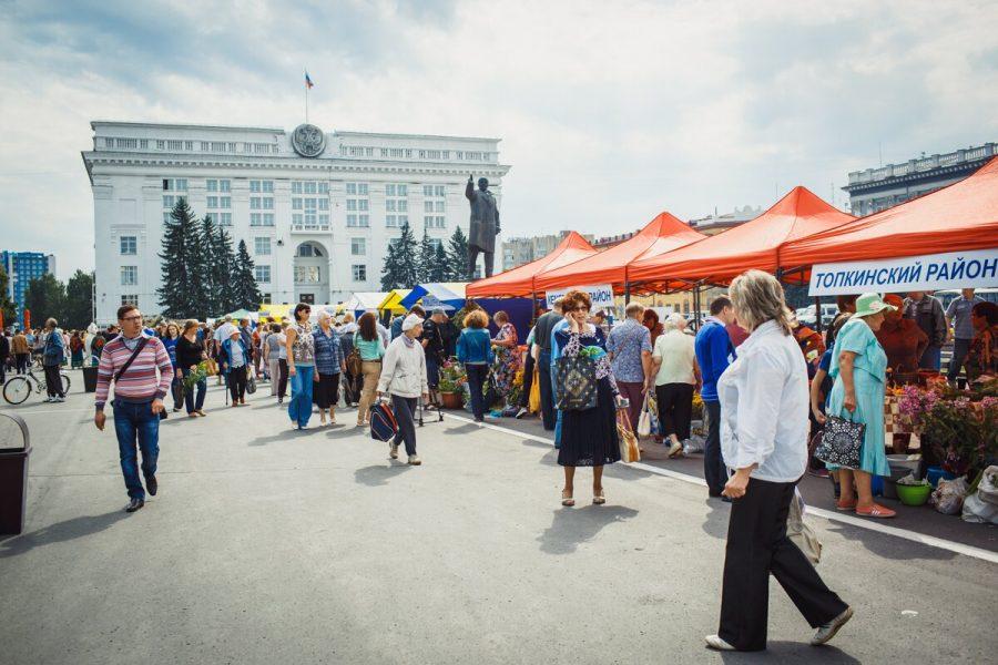 В Кемерове на площади Советов пройдёт садоводческая ярмарка