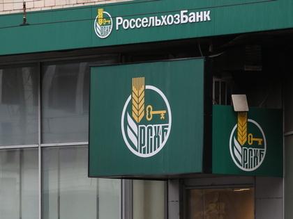 РСХБ наращивает льготное кредитование АПК