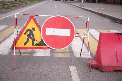 В Кемерове на три дня перекроют участок дороги на Шахтёров