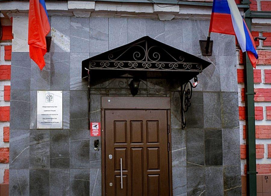 Власти сменят представительство администрации Кузбасса при руководстве