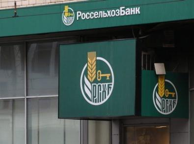 РСХБ выделит 3,8 млрд рублей на строительство третьей очереди свинокомплекса в Новосибирской области