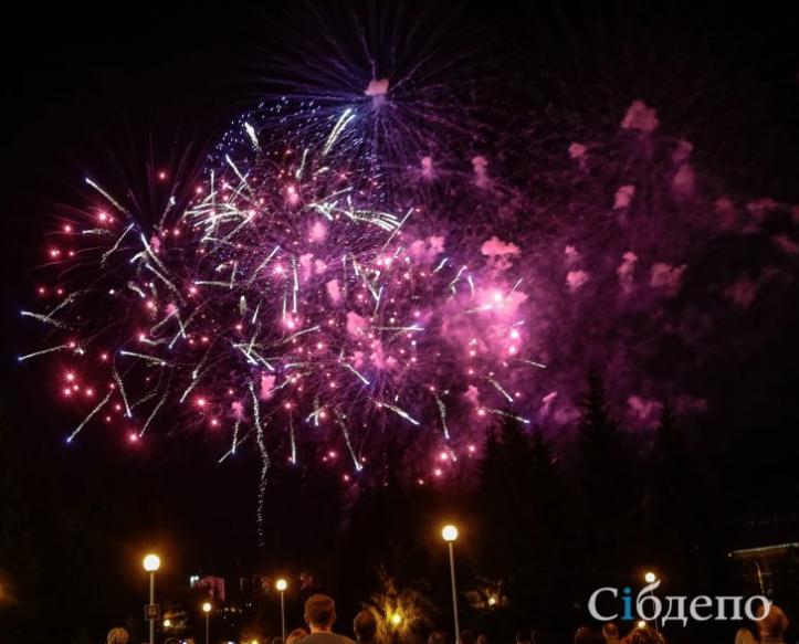 Глава Кемерова опубликовал обновлённую программу мероприятий празднования 100-летия города
