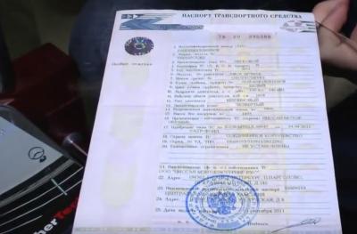 Введение обязательных электронных ПТС в России отложили до ноября 2019 года