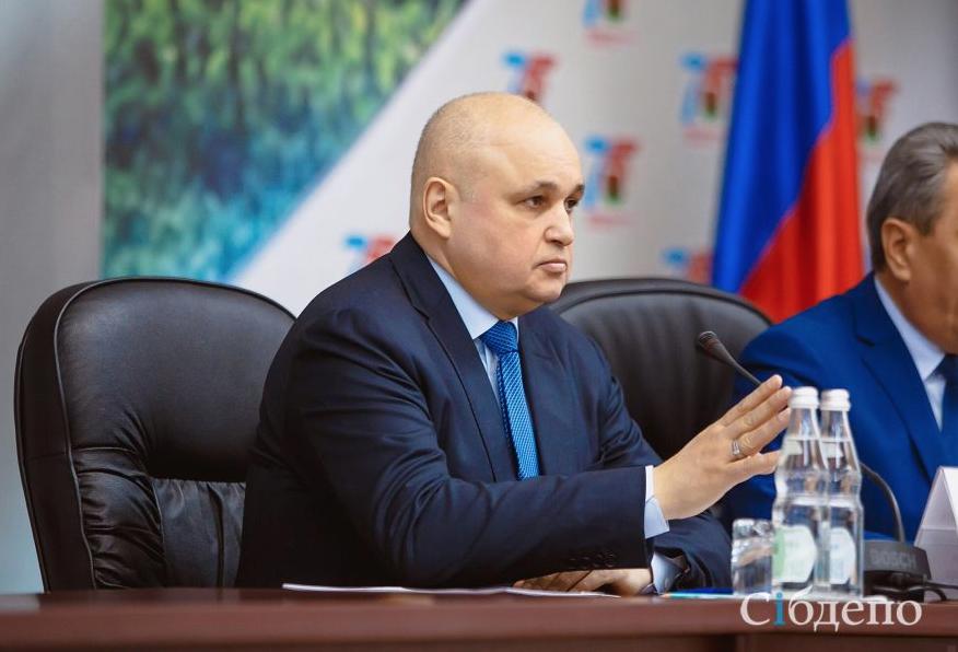 «Единая Россия» выдвинула Сергея Цивилева кандидатом на выборы губернатора Кузбасса