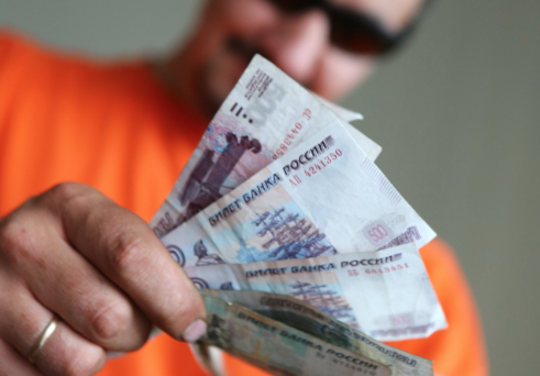 За год в Кузбассе средняя зарплата выросла на 14,6%