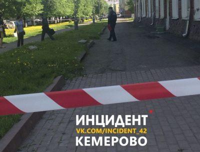 В Кемерове эвакуировали жильцов дома на Островского, эксперты обследуют здание