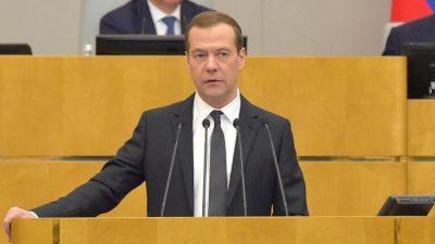 Дмитрий Медведев рассказал, как в РФ будут повышать пенсионный возраст
