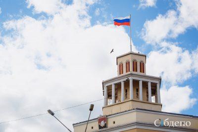 Администрация Кемерова не будет оплачивать концерт и салют, посвящённые 100-летию города