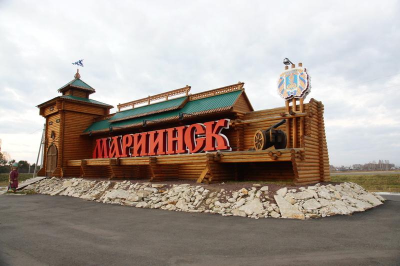 Кемеровских археологов планируют привлечь к раскопкам при строительстве обхода Мариинска