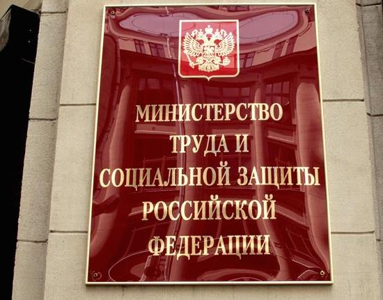 5 млрд рублей выделят на переквалификацию людей предпенсионного возраста