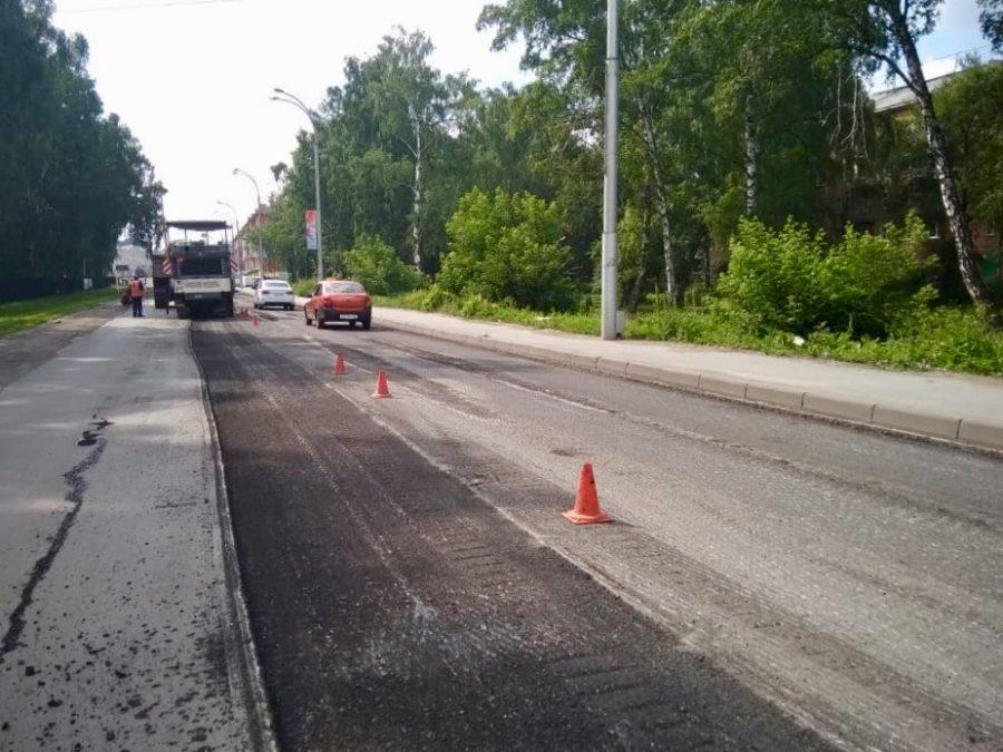 В Кемерове начался ремонт дороги на улице 40 лет Октября