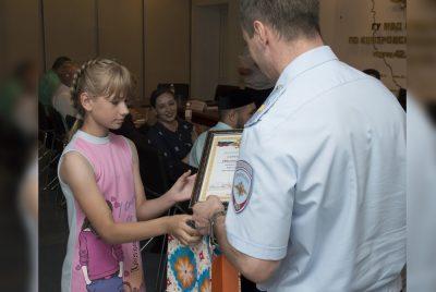 В Кемерове наградили юных участников всероссийского конкурса «Полицейский Дядя Стёпа»