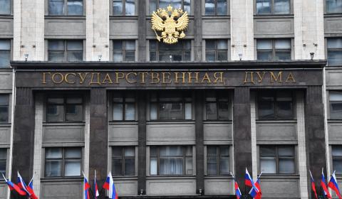 В государственной думе готов проект опожарной безопасности воизбежание трагедий, схожих кемеровской